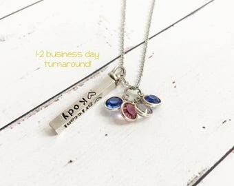 Sterling Silver Swivel Necklace - Four Sided Mom Necklace - Name Necklace - Sterling Bar Necklace - Mom Necklace - Birthstones -Hand Stamped
