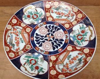 Big Imari decorative plate