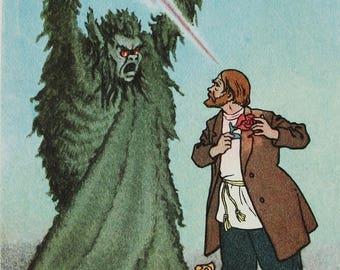 Scarlet Flower - Fairy Tale of S. Aksakov - Illustrator G. Valk - Vintage Soviet Postcard, 1957. Beauty and Beast Monster Man Merchant Print