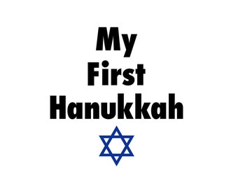 Personalized Bodysuit, My 1st first Hanukkah, Name, Jewish Jew holiday, baby girl boy gift, Star of David, Chanukah, gelt, dreidel, menorah