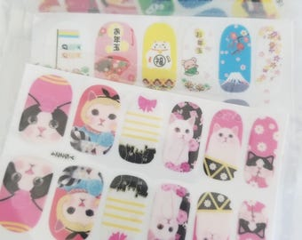 Japanese Nail Art Etsy - Overnight decals from japan