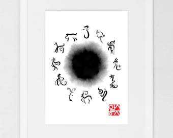 12 Zodiac Symbolic Animals Art Print, Chinese Letters Inspired Sumi-e Painting, Ink Illustration B&W Asia Zen Birthday Poster, New Year