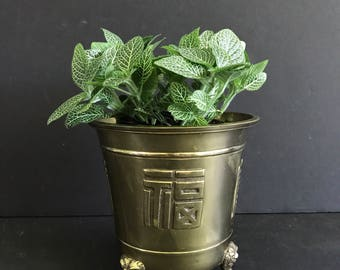 Vintage brass embossed planter, footed pedestal gold planter, Hollywood regency, chinoiserie brass planter