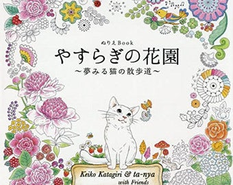 NEW Garden of Peace - The Cat Path of Dreamful Coloring Book  Livre de Coloriage やすらぎの花園―夢みる猫の散歩道