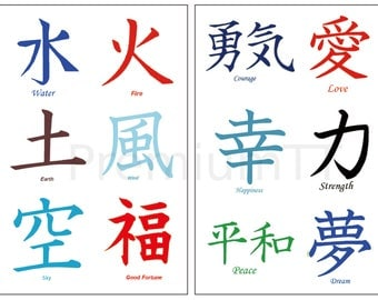 Premium Kanji Tattoos: Japanese, Chinese, Asian Characters