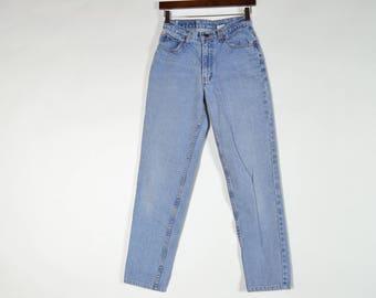 Vintage Jordache High Waisted Blue Jeans
