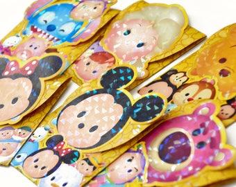 6 Assorted Tsum Tsum Holographic Chinese New Year Money Envelopes