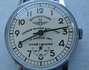 ZIM, Pobeda, watch, soviet watch, ussr watch, military watch, mens watch, russian watch, wrist watch, retro watch
