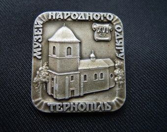 Metal badge pin. Ternopil. Ukrainian vintage. Made in Ukraine.