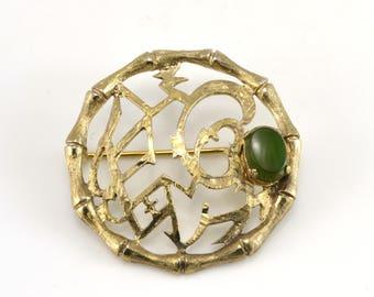 Jade Brooch, Wells Sterling, Vintage Brooch, Sterling Silver