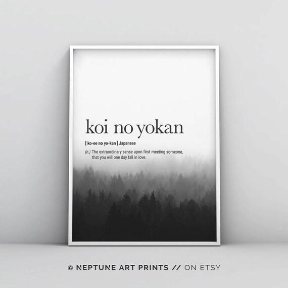 Koi no yokan definition prints japanese definition wall art for Koi no yokan