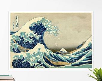 "Hiroshige, ""The Great Wave off Kanagawa"". Art poster, art print, rolled canvas, art canvas, wall art, wall decor"