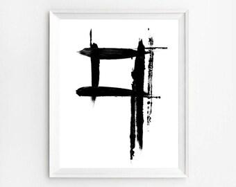 Geometric Brush Stroke Print, Black and White Abstract Printable, Square Brushstroke Lines, Brushstroke Art, Brush Strokes Print, Digital