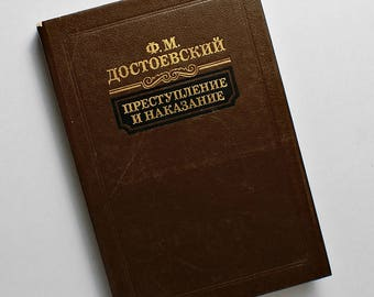Crime and Punishment Fedor Dostoevsky Russian Book Novel in Russian Vintage Soviet book Russian writer Old books Literary classics