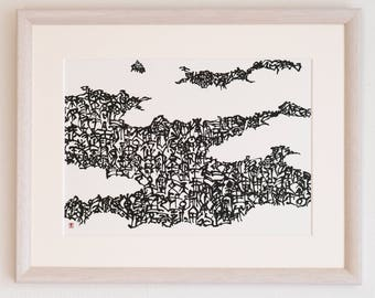 Handwriting Japanese Calligraphy Art Piece 'cloudy day'