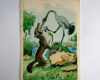 "Russian postcard The Wolf and the crane  Soviet vintage postcard Children's postcard  Krylov fable ""The Wolf and the Crane"" USSR 1960s"