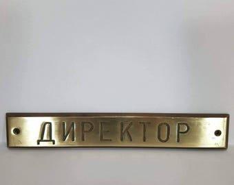 Director - Office Director - Retro sign -  Retro Vintage Design - Brass sign