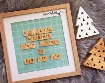 Small Original Handmade Scrabble Frame