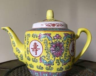 Vintage Floral Mun Shou Chinese Teapot Set