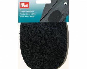 Elbow reinforcement leather soft black 10 * 14 cm