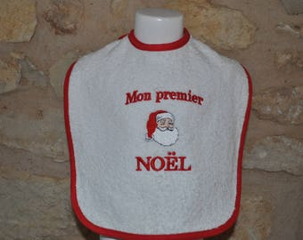 CHILD BIB MY FIRST CHRISTMAS WITH NAME