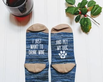 I just want to drink wine and pet my dog shirt, dog mom gift, if you can read this bring wine, dog lover gift, wine lover valentines gift.