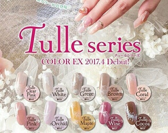 NEW! PREGEL TULLE series buy any x5 get 1 free!!! Sold each/set