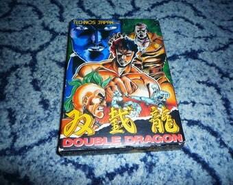 Double Dragon - Famicom Nintendo Japan