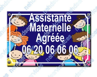 Plate Street blue outdoor approved nursery assistant 2015 large Format