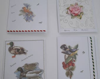 Set of 5 (2) hand made 3d or embossed cards