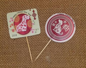 Chinese New Year 2018 Party Cupcake Toppers ⎜ Year of the dog ⎜ custom cake decor ⎜ dessert decorations ⎜ dragon |  Personalized ⎜ SET OF 12