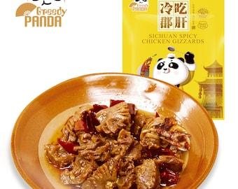 Greedy Panda 自贡麻辣香辣冷香冷吃鸡胗 200g 四川特产美食小吃零食
