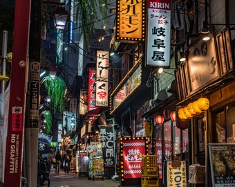 Shinjuku Print, fine art print, art, decor, japan photography, tokyo, city, light, wall art, city life