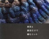 Bernd Kestler Simple Knit Items - Japanese Craft Book