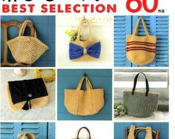 Best Selection Hemp Rope Crochet Bags 60 - japanese craft book