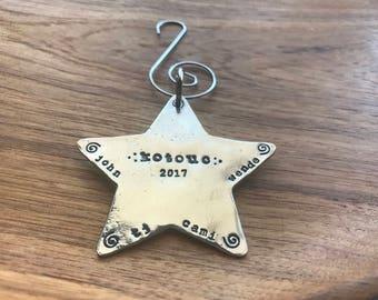 Custom Pewter Star Ornament