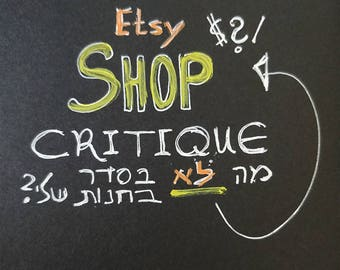 What is wrong with my Etsy shop? Shop review Shop Critique in Hebrew