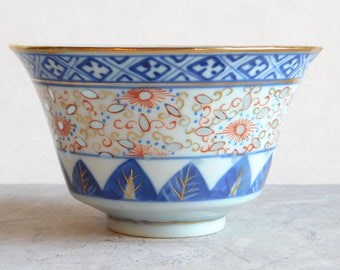 Vintage to Antique Chinese Rice-Eye Porcelain Red, Blue and White Pedestal Bowl  -  Translucent Rice Pattern - Hand Painted - Leaf Motif