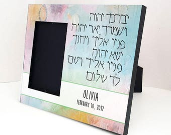 Baby naming gift etsy jewish baby gift personalized photo frame with lords blessing gift for jewish baby naming negle Image collections