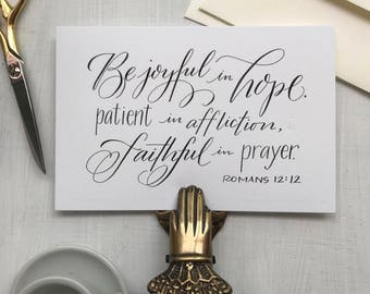 Romans 12:12 - Handlettered Scripture Print - Bella Scriptura Collection from Paperglaze Calligraphy