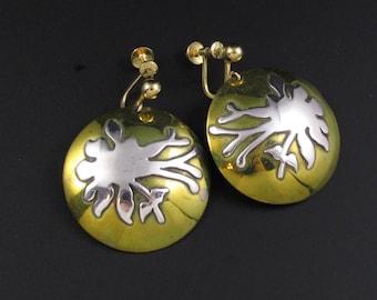 Mixed Metal Earrings, Brass Earrings, Organic Earrings, Abstract Earrings, Boho Earrings, Unique Earrings, Artisan Earrings