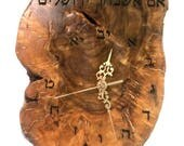Jerusalem clock, Israeli Olive wood art Jerusalem Hebrew engraved wall clock Judaica Israel Holy Land C75