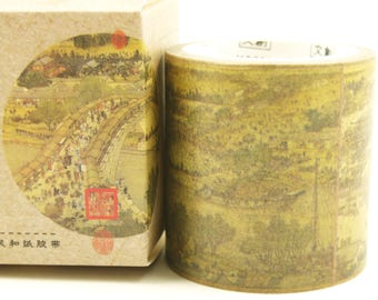 Along the River - Japanese Washi Masking Tape - 45mm Wide - 7.6 Yard