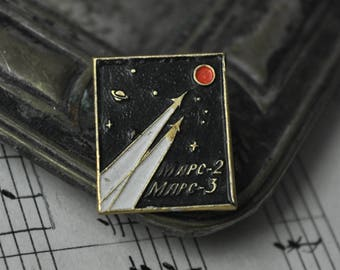 "Vintage Soviet Russian Space badge,pin.""Mars 2-3"""