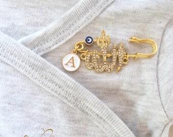 Personalized Baby Pin, Hijab pin, Muslim baby gift, Islamic baby gift, Baby Name Allah Stroller Pin