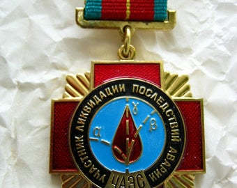 USSR CHERNOBYL 1986 Soviet Union Nuclear Disaster clenup medal original award badge used
