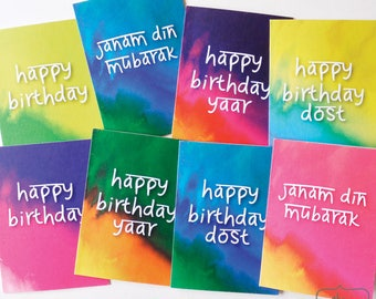 Set of 8 Indian Birthday Greeting Cards