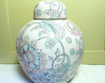 Vintage WBI Porcelain Ginger Jar with Asian Floral Pattern, ginger jar, floral jar