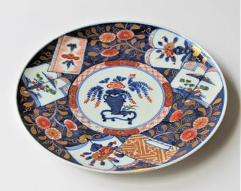 Vintage blue, rust, and gold gilt Chinoiserie plate, flowers and geometric patterns, Asian décor, cottage décor, traditional decor