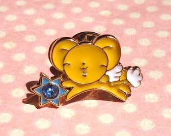 Cute Kero chan pin